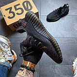 Кроссовки Adidas Yeezy Boost 350 V2 Triple Black черные рефлектив 🔥 Адидас женские кроссовки рефлективные 🔥, фото 4