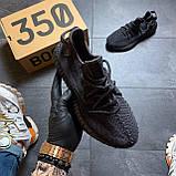 Кроссовки Adidas Yeezy Boost 350 V2 Triple Black черные рефлектив 🔥 Адидас женские кроссовки рефлективные 🔥, фото 8