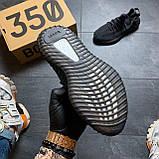 Кроссовки Adidas Yeezy Boost 350 V2 Triple Black черные рефлектив 🔥 Адидас женские кроссовки рефлективные 🔥, фото 9