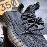 Кроссовки Adidas Yeezy Boost 350 V2 Triple Black черные рефлектив 🔥 Адидас женские кроссовки рефлективные 🔥, фото 10