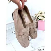 Бежевые замшевые туфли мокасины 37