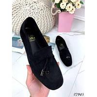 Замшевые туфли мокасины 38