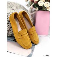 Желтые замшевые туфли 37