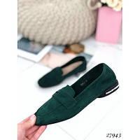 Зеленые туфли лоферы 37