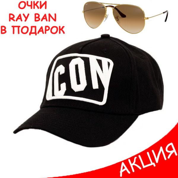 Мужская бейсболка Dsquared2 Icon кепка черная Дискваред Плотный коттон Турция Трендовая Модная реплика
