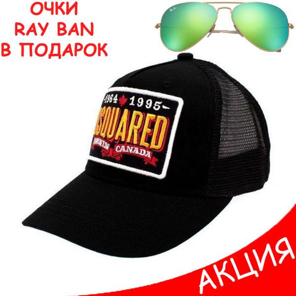 Жіноча Кепка Dsquared2 Icon чорна Бейсболка Дискваред Щільний коттон Туреччина Трендова Модна репліка