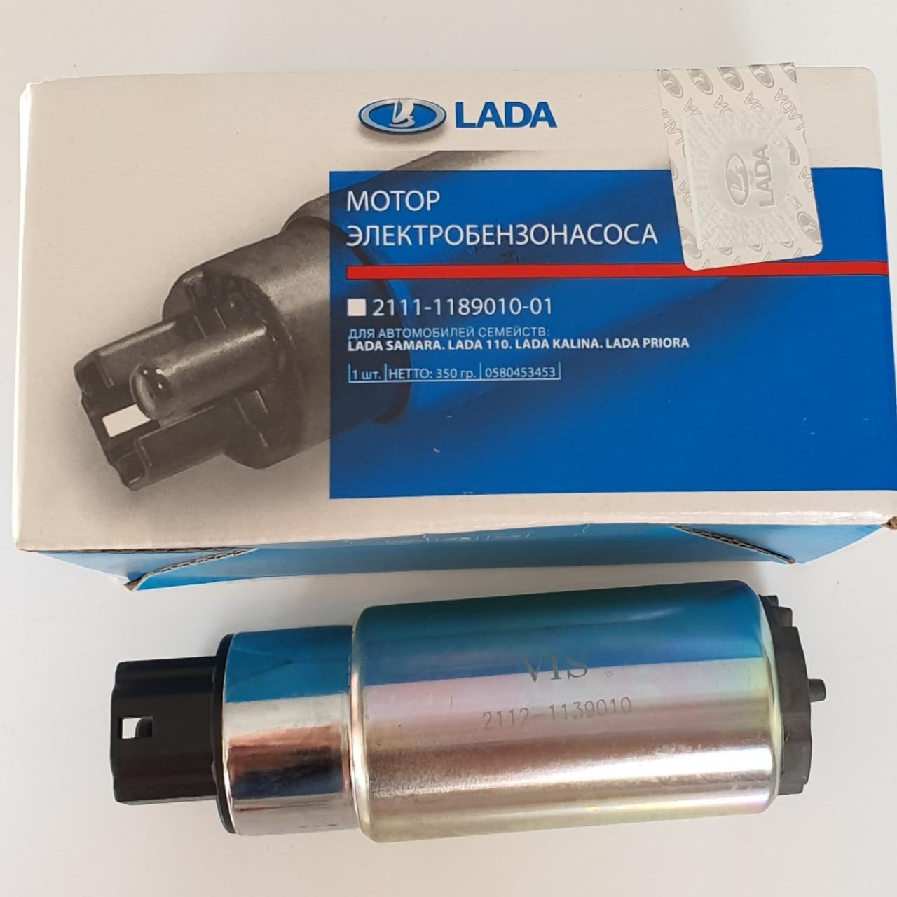 Мотор электробензонасоса ВАЗ 2110,2111,2112 (1,5) АвтоВАЗ