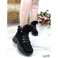 Зимние короткие ботинки спортивного типа натуральная замша, фото 1