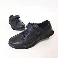 Туфли для мальчика Синие Tom.m р. 38 (25 см)