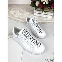 Кожаные женские кеды Valentino, фото 1