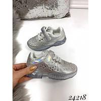 Кроссовки в стразах для подростка люкс копия, фото 1