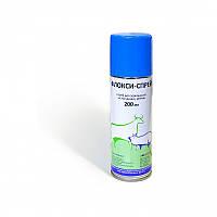 Флокси-спрей 200 мл Аэрозоль Антимикробныий Спрей Флуорфеникол, Генцианвиолет