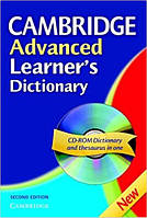 Cambridge Advanced Learner's Dictionary  with CD ROM 2nd Edition