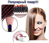 Расческа Выпрямитель для волос Fast Hair Straightener HQT 906, фото 3