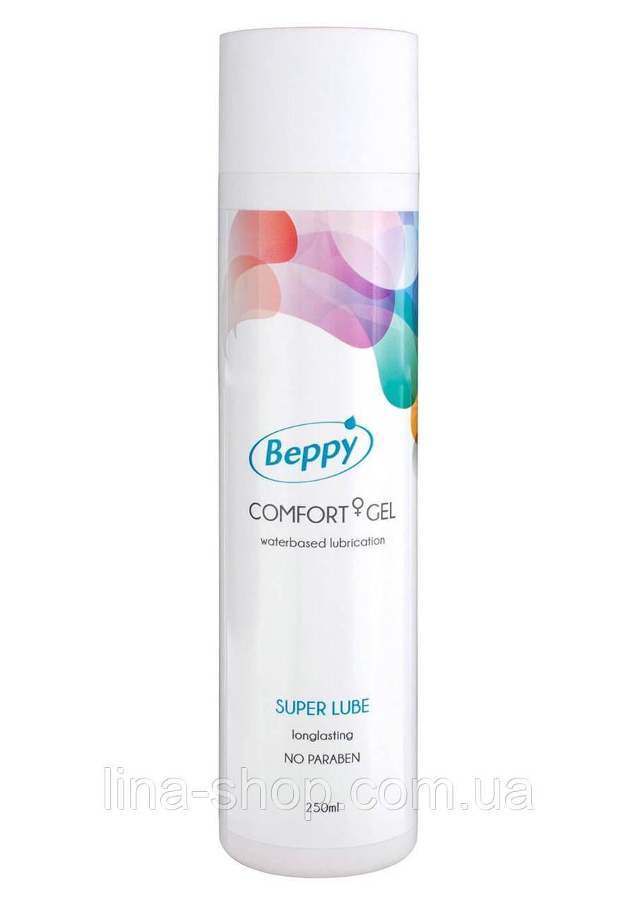 Лубрикант Beppy Comfort Gel 250 мл