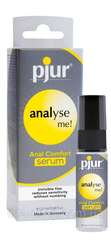 Гель-смазка для анального секса pjur Analyse Me! Serum 20 мл