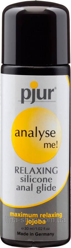 Анальна мастило pjur analyse me! Relaxing jojoba silicone lubricant 30 мл