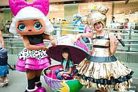 Аниматоры ЛОЛ (LOL) Киев, Заказать куклы ЛОЛ в полный рост, дни рождения