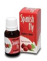 Возбуждающие капли Spanish Fly, малина, 15 мл
