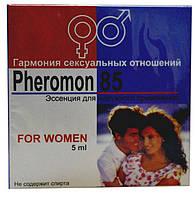 Концентрат Pheromon 85 women №1, 5 мл