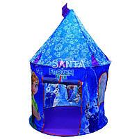 Палатка детская игровая Холодное сердце Frozen SG7033FZ