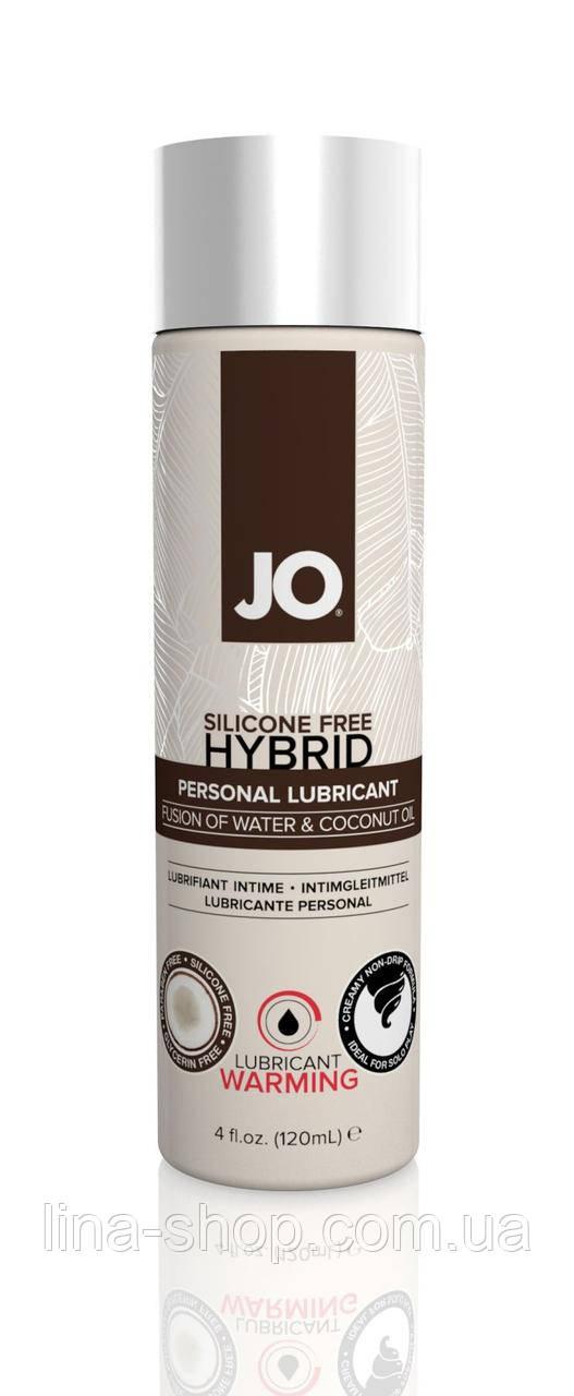 Лубрикант на комбинированной основе System JO SILICONE FREE HYBRID - WARMING (120 мл)