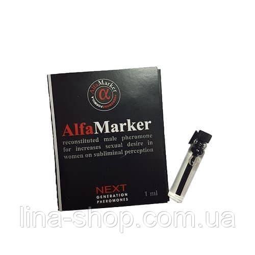 Ароматная эссенция с феромонами для мужчин AlfaMarker for Men, 1 мл