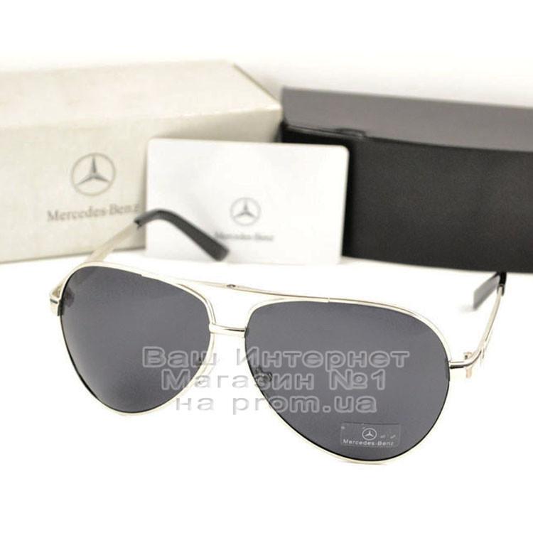 Мужские солнцезащитные очки Mercedes-Benz Aviator Авиатор с поляризацией для водителей Поляризационные реплика