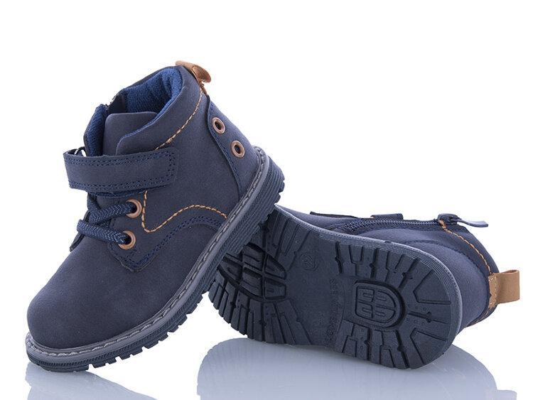 Детские демисезоные ботинки, 22-27 размер, 8 пар, С.Луч