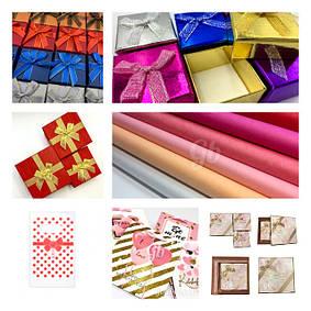 Подарочная упаковка: бумага тишью, наполнитель, конфетти, коробочки, мешочки, пакеты