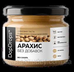 Паста ореховая DopDrops™ Арахис (250 грамм)