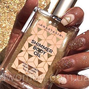 Масло-шиммер для тела Anastasia Beverly Hills Shimmer Body Oil 50 ml