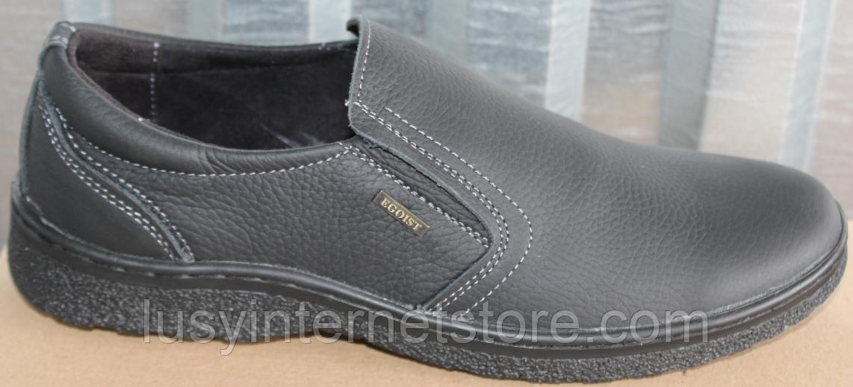Туфли мужские кожаные от производителя модель ВК012
