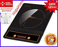 Электроплита DOMOTEC MS-5832 индукционная - настольная электрическая плита 2000 Вт сенсорная