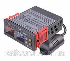 Регулятор температуры и влажности STC-3028 220В, -20 ~ +80°C, с выносным датчиком