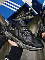 Кросівки чоловічі адідас, Кросовки мужские Адидас, Кросівки Adidas