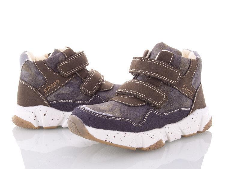 Детские демисезоные ботинки, 26-31 размер, 8 пар, С.Луч