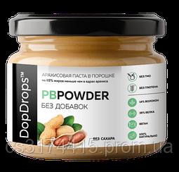 Паста арахисовая в порошке DopDrops™ без Добавок  (120 грамм)