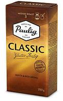 Молотый кофе Paulig Classic 250 грамм Финляндия