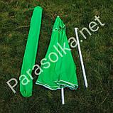 Зонт 2,6 метра брезентовый с клапаном, фото 2