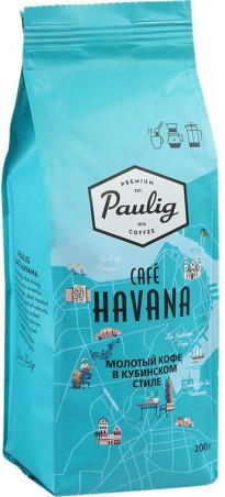 Молотый кофе Paulig Cafe Havana 250 грам Финляндия
