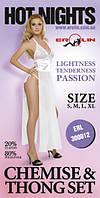 Erolin - Комплект Hot Nights white, S (ERL300012_white S)