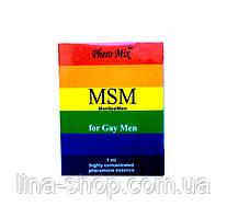 Есенція з феромонами для геїв Magical Potion MSM, 1 мл