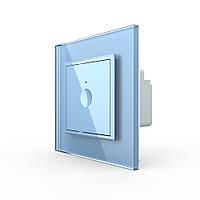 Сенсорний вимикач Livolo Sense блакитний (722000119), фото 1