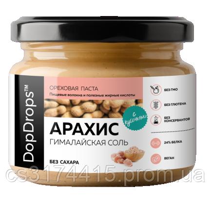 Горіхова Паста хрустка DopDrops™ Арахіс Кранч Гімалайська Сіль (250 грам)