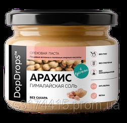 Паста ореховая хрустящая DopDrops™ Арахис Кранч  Гималайская Соль (250 грамм)