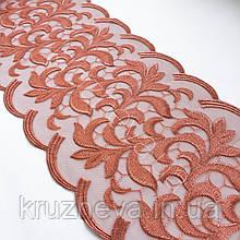 Ажурне мереживо, вишивка на сітці, мідно-рожевого відтінку, ширина 20 см