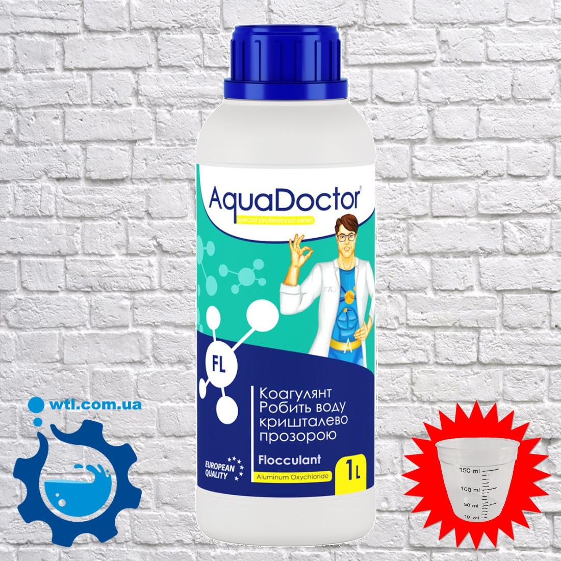 Коагулянт (флокулянт) Aquadoctor FL 1 л ЖИДКИЙ. Средство против мутности в воде. Химия для бассейна Аквадоктор