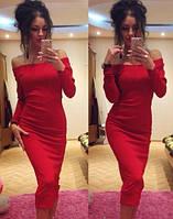 Платье спущенные плечи