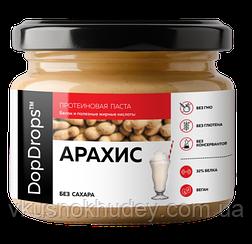 Паста протеиновая DopDrops™ Арахис (250 грамм)